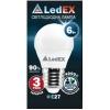 """LED лампа светодиодная 6W G45 E27 шарик """"Premium"""" 570lm 4000К матовое стекло чип: Epistar """"LedEX"""" 100144"""