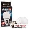 """LED лампа светодиодная 3W G45 E27 шарик """"Premium"""" 285 lm 4000К матовое стекло чип: Epistar """"LedEX"""" 100144"""