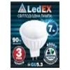 Лампа LedEx 7W, GU5.3 (MR16), 4000К Premium (100518) мат. стекло чип: Epistar