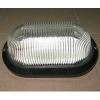 Энергосберегающие светильники ДПП 18-75х006-001